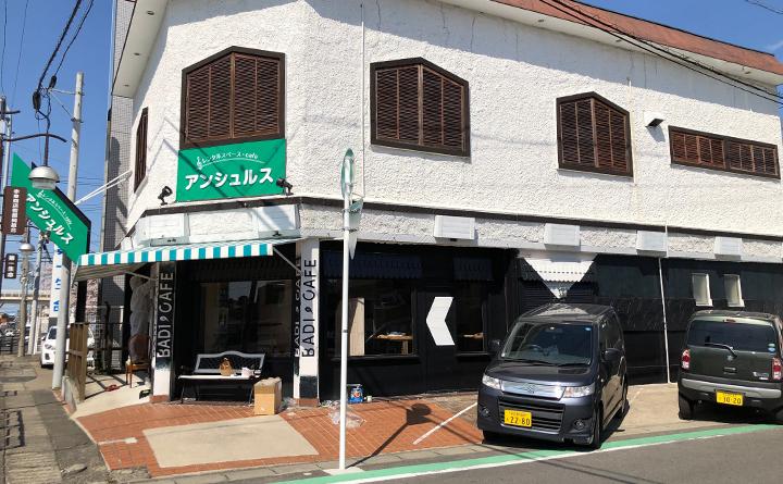 バディカフェ2号店